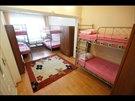 Sabiha Hanım Öğrenci Yurtları / ÇAPA Kız Şubesi