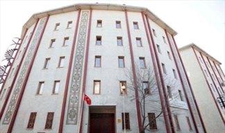TDV İstanbul Örnek Yükseköğretim Erkek Öğrenci Yur