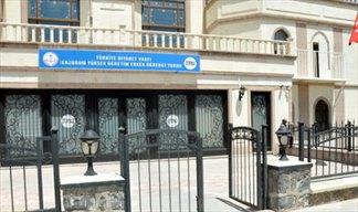 TDV Erzurum Yükseköğretim Erkek Öğrenci Yurdu